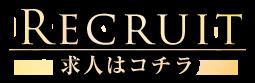 川崎 CLUB D(クラブ ディー)